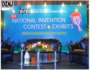 Inventions and Inventors Clash at NICE 2018