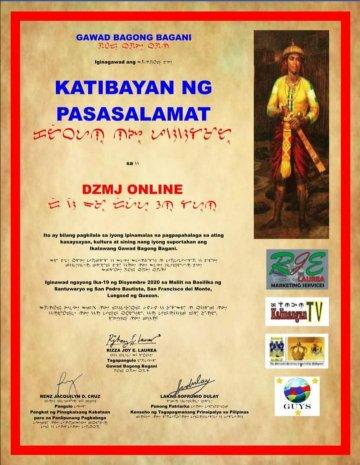 DZMJ Online
